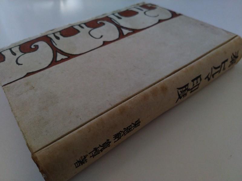 f:id:Sanguine-vigore:20200309171953j:plain