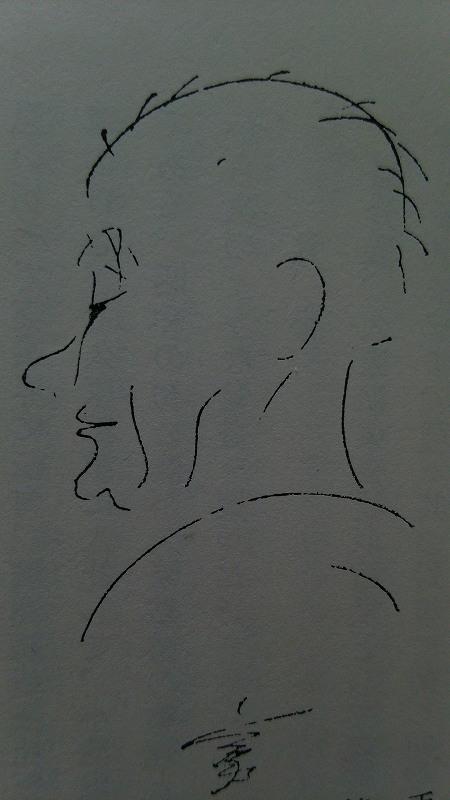 f:id:Sanguine-vigore:20200416171947j:plain
