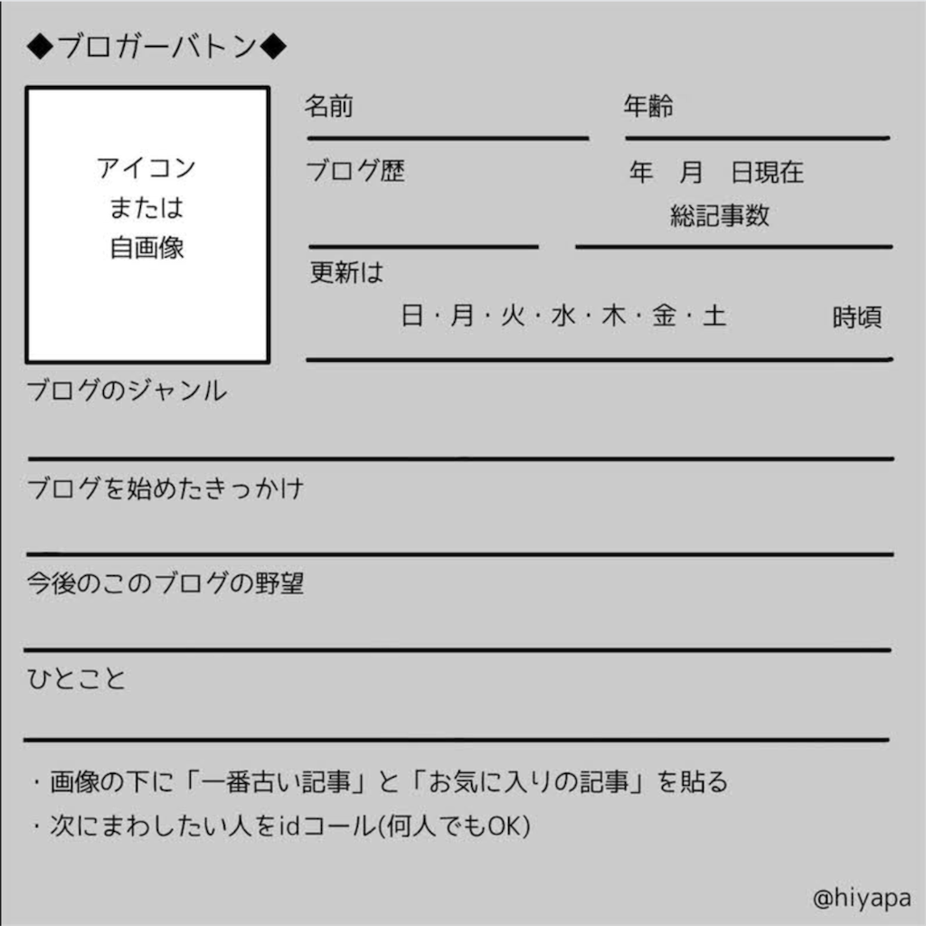 f:id:Sanguine-vigore:20200705170529p:plain