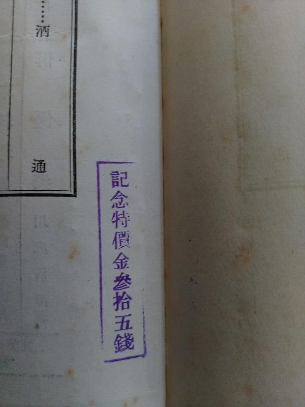 f:id:Sanguine-vigore:20210423170424j:plain