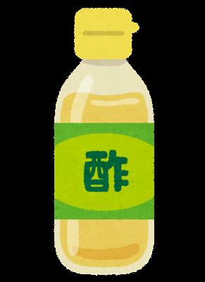 f:id:Sanhachi:20180411154618p:plain
