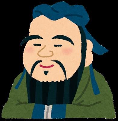 f:id:Sanhachi:20180411154952p:plain