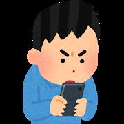 f:id:Sanhachi:20180413161121p:plain