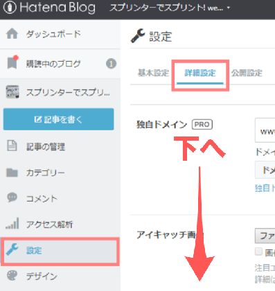 f:id:Sanhachi:20180418170248p:plain