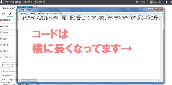 f:id:Sanhachi:20180420150447p:plain
