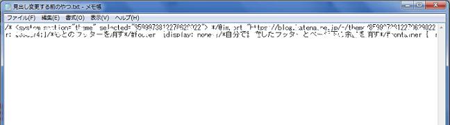 f:id:Sanhachi:20180420154707p:plain