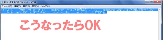 f:id:Sanhachi:20180420154721p:plain