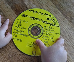 f:id:Sanhachi:20180427162155j:plain