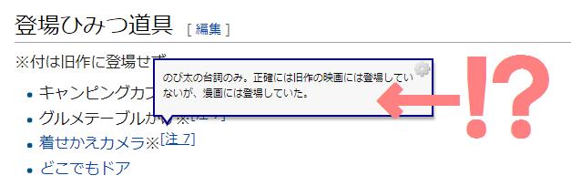 f:id:Sanhachi:20180610141929p:plain