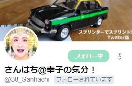 f:id:Sanhachi:20180723171044j:plain