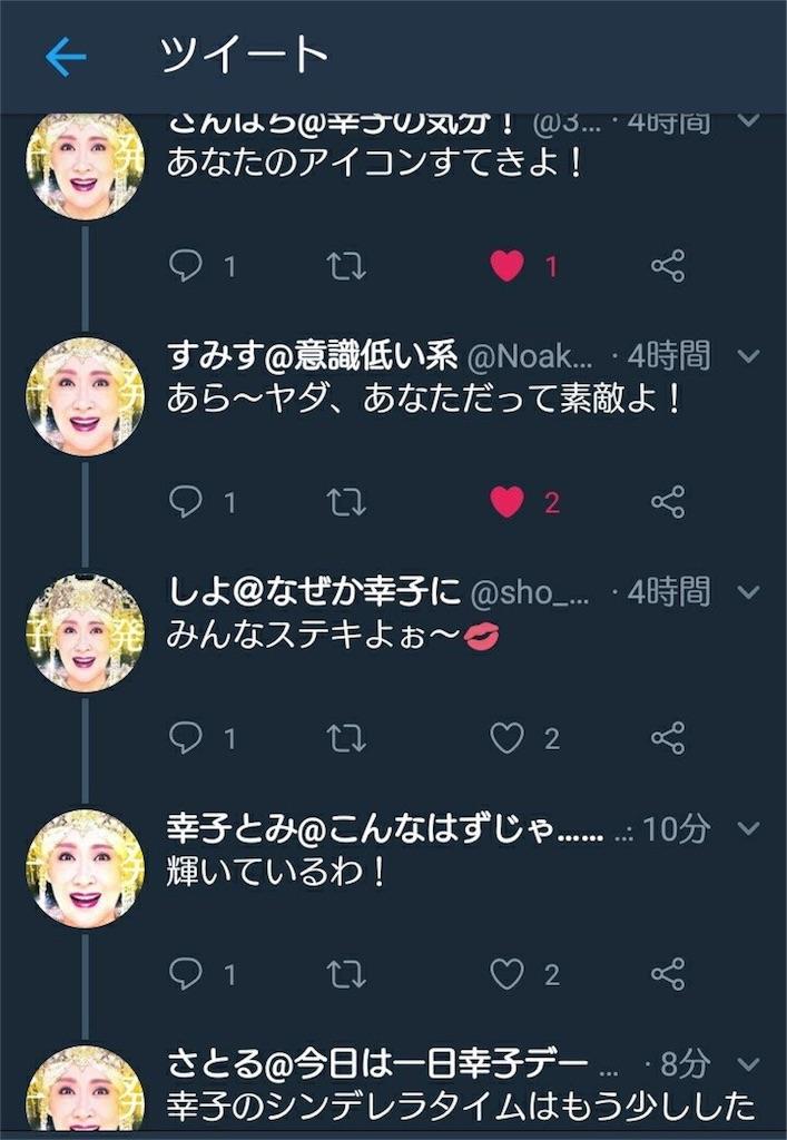 f:id:Sanhachi:20180723172714j:plain