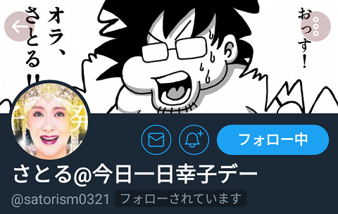 f:id:Sanhachi:20180724000426p:plain