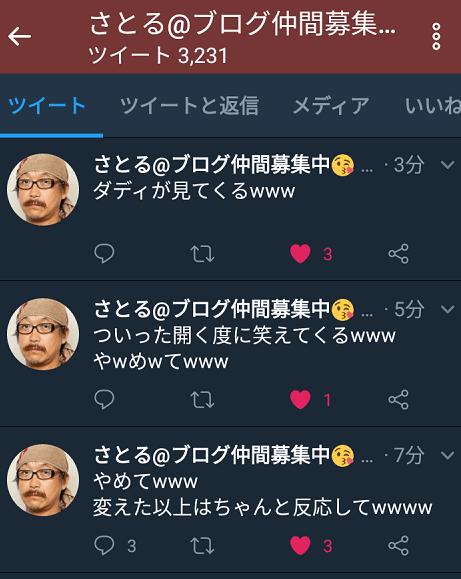 f:id:Sanhachi:20180724000458p:plain