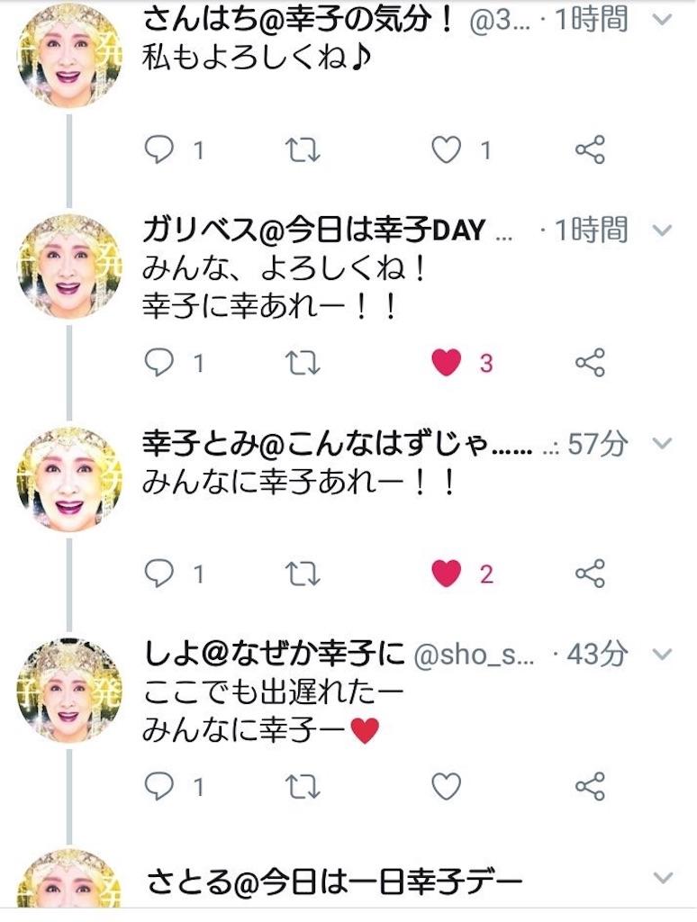 f:id:Sanhachi:20180724003731j:plain