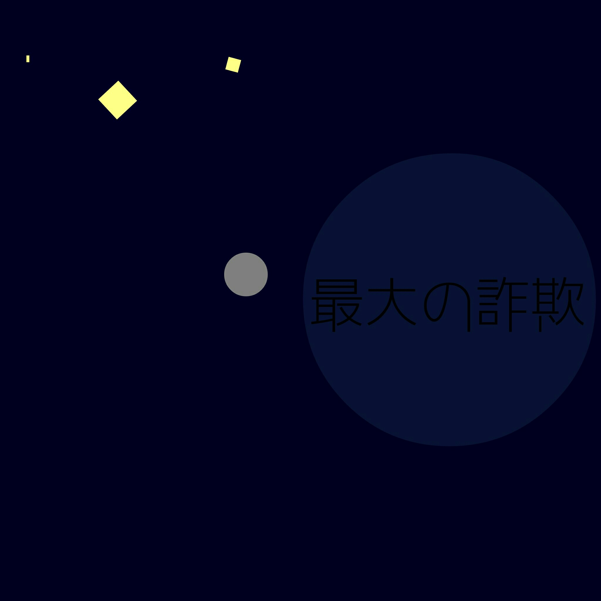 f:id:Sano7:20170618202408j:image