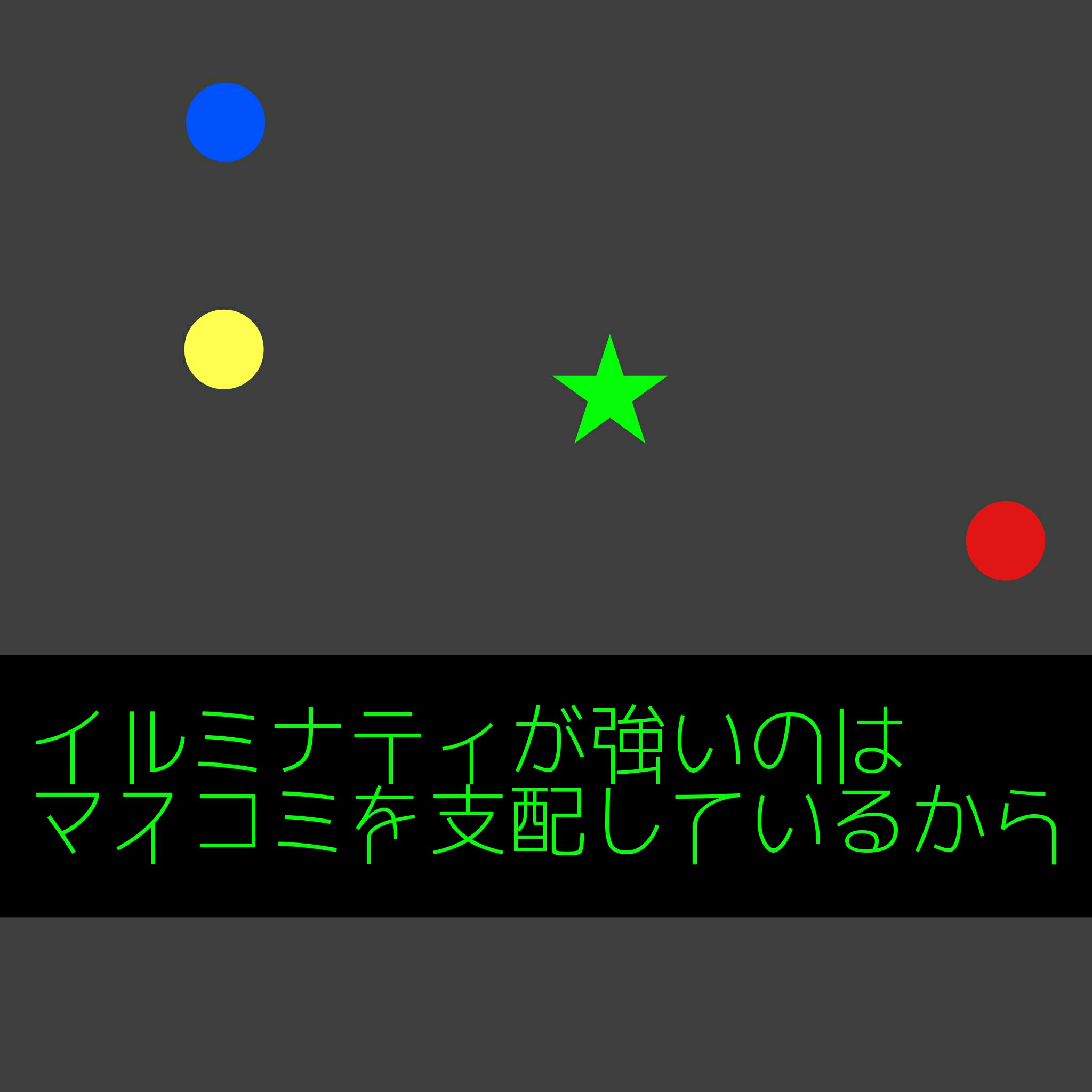 f:id:Sano7:20170701124046j:image