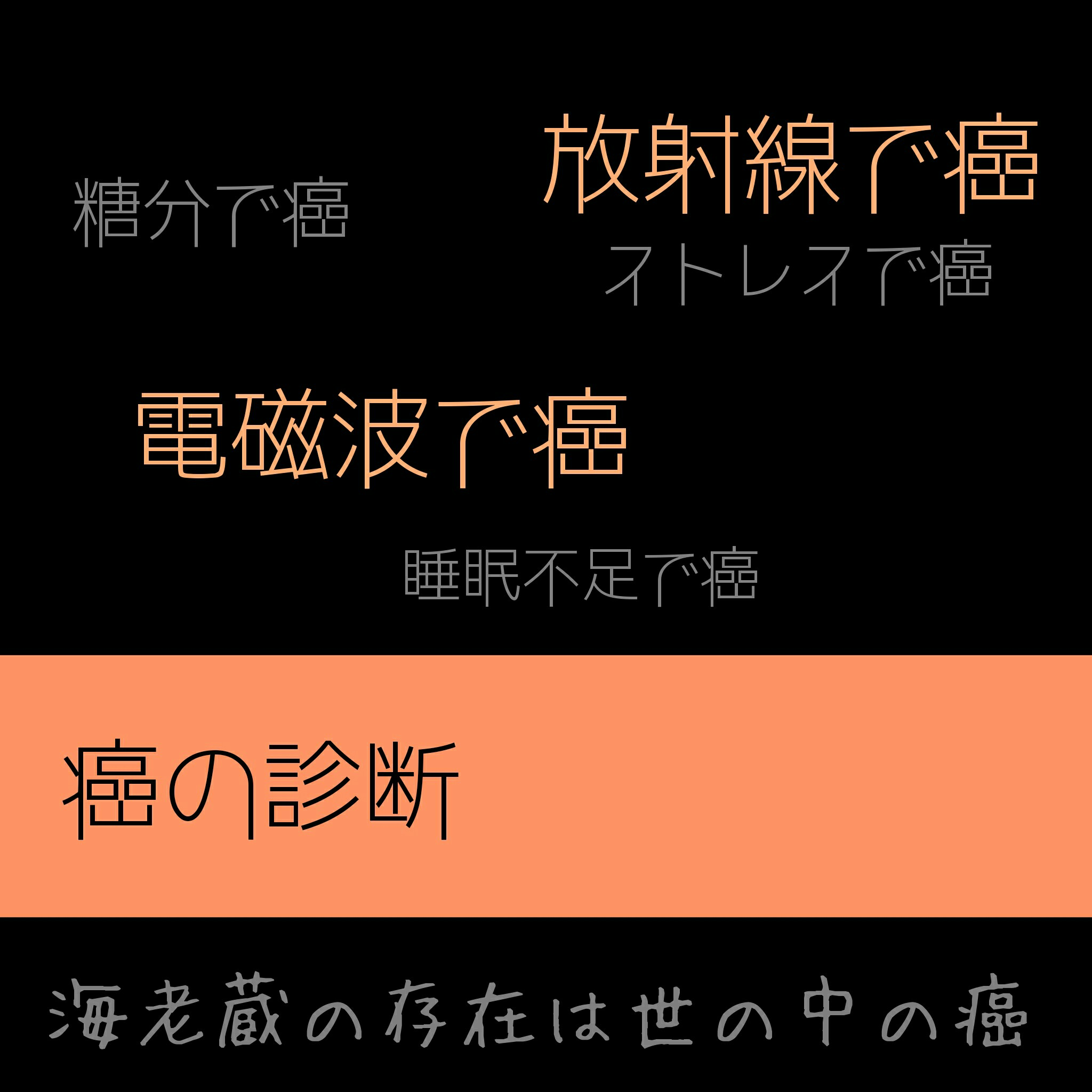 f:id:Sano7:20170701192928j:image