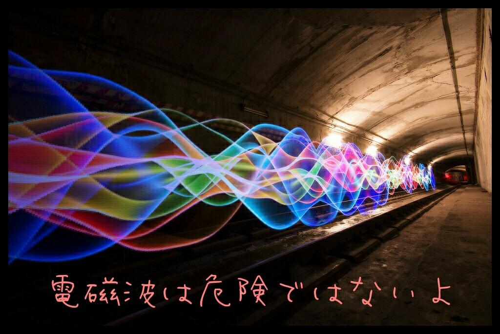 f:id:Sano7:20170701194358j:image