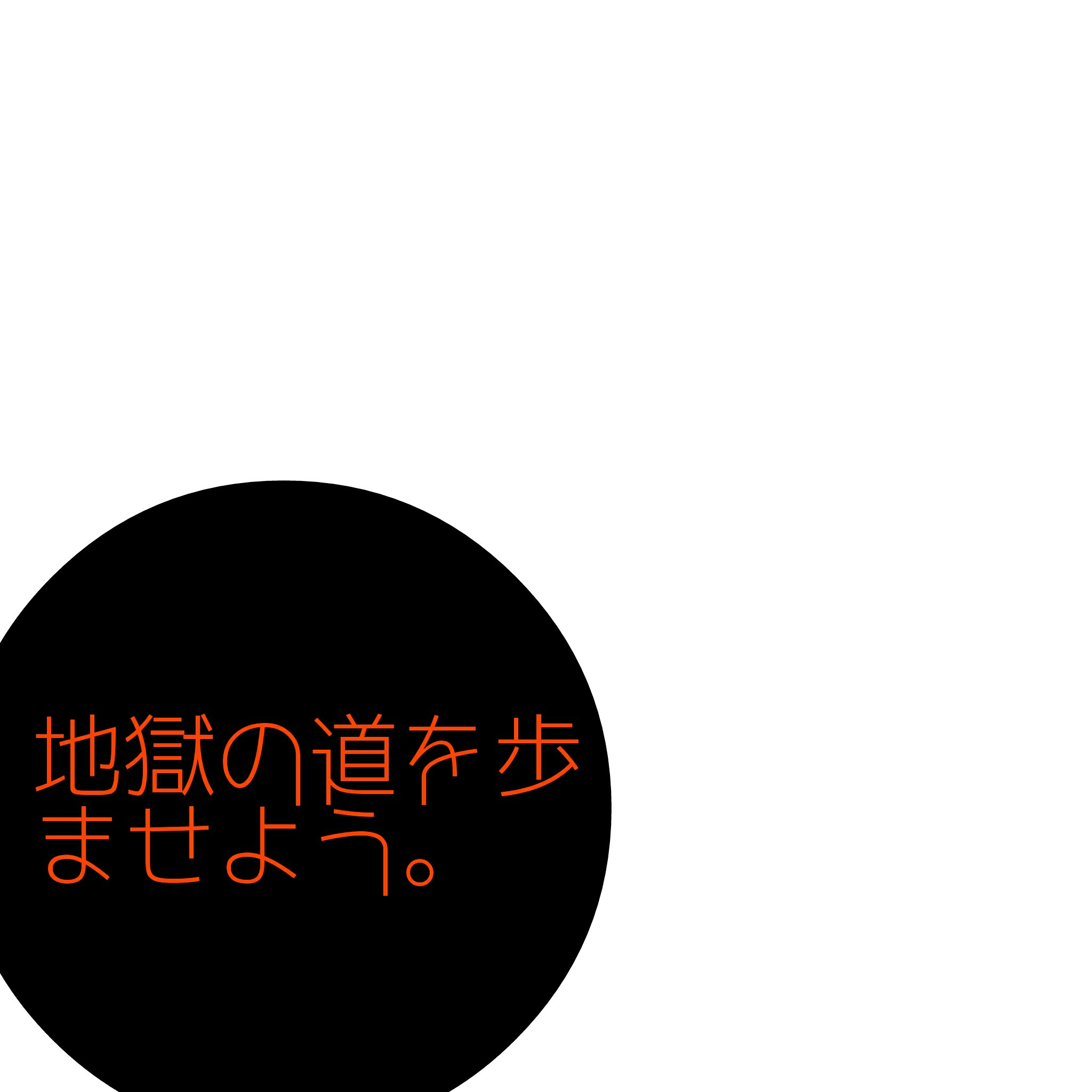 f:id:Sano7:20170711212227j:image