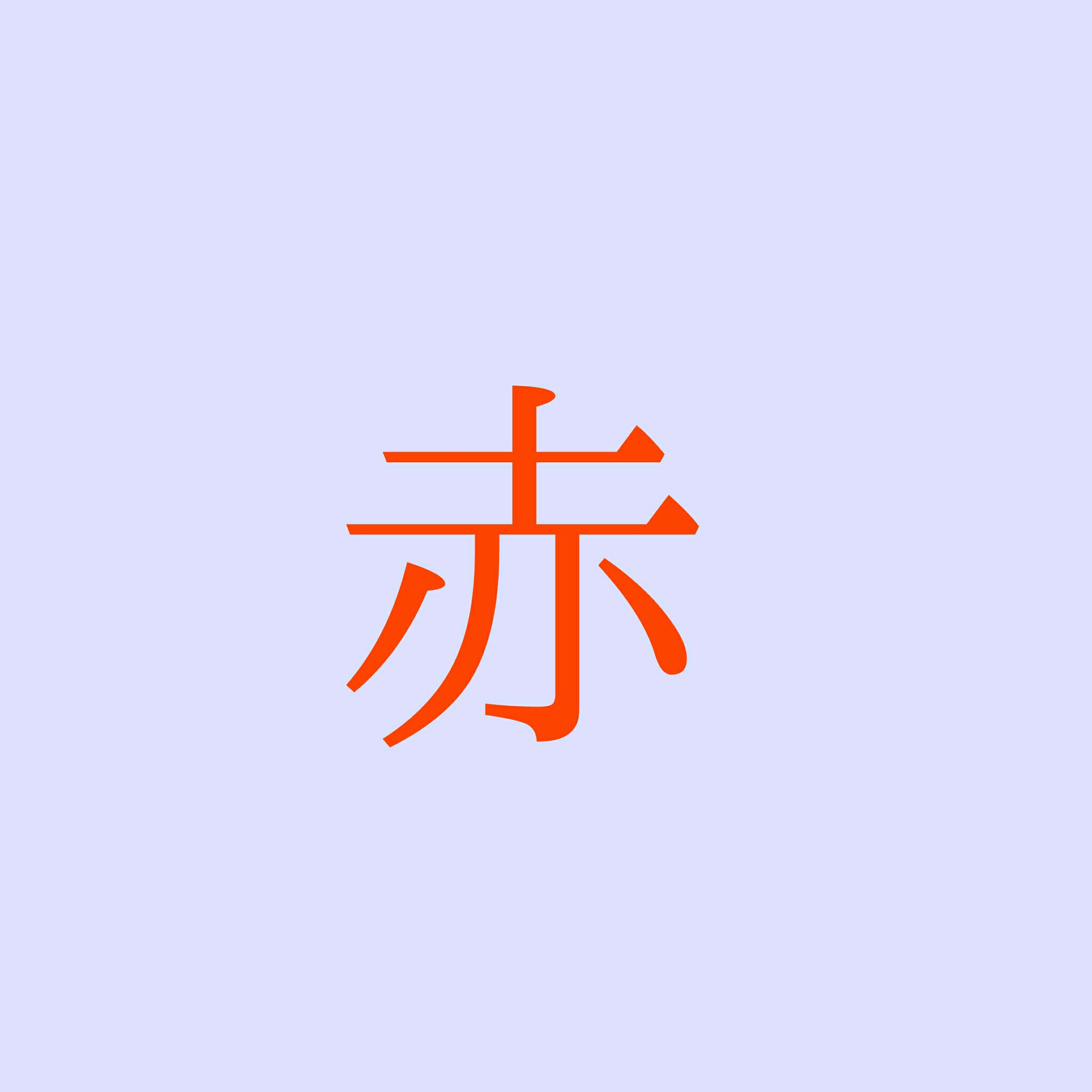 f:id:Sano7:20170712202457j:image