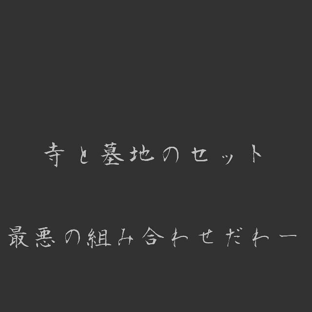 f:id:Sano7:20170814105838j:image