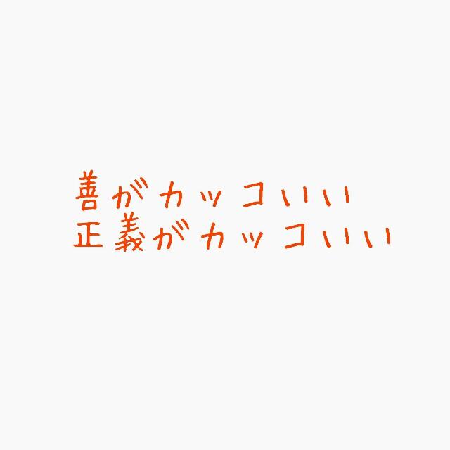 f:id:Sano7:20170910232835j:image