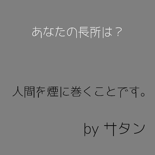 f:id:Sano7:20171011191248j:image