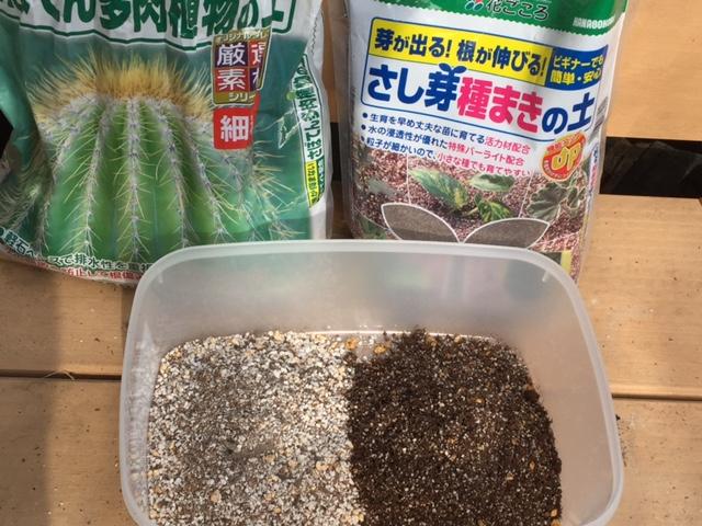 f:id:Sanpo-yoshi2016:20170318234131j:plain
