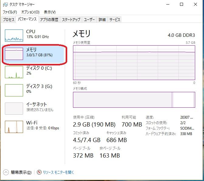 f:id:Sanpo-yoshi2016:20170408113938j:plain