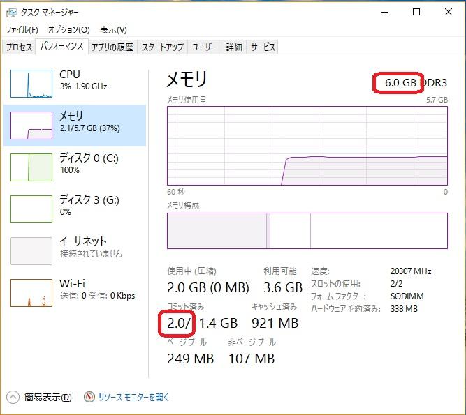 f:id:Sanpo-yoshi2016:20170408175855j:plain