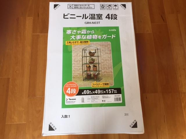 f:id:Sanpo-yoshi2016:20170503160137j:plain