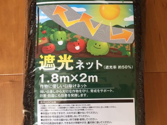 f:id:Sanpo-yoshi2016:20170715152732j:plain