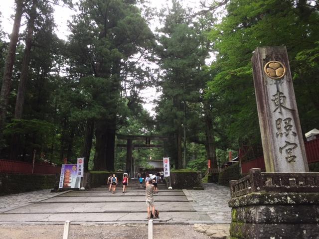 f:id:Sanpo-yoshi2016:20170810162450j:plain