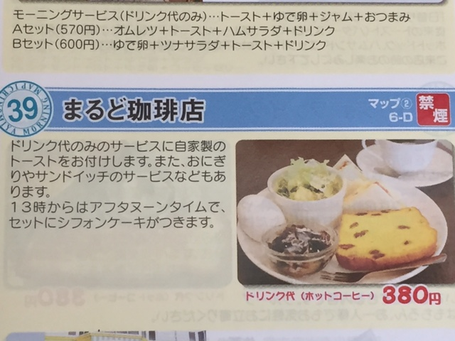 f:id:Sanpo-yoshi2016:20170819145131j:plain