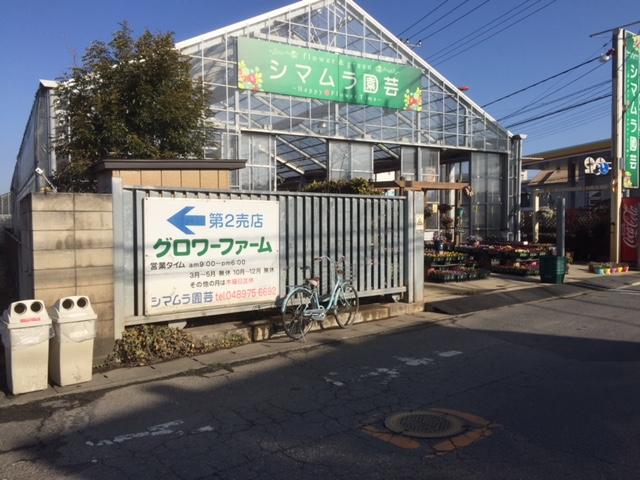 f:id:Sanpo-yoshi2016:20180121143831j:plain