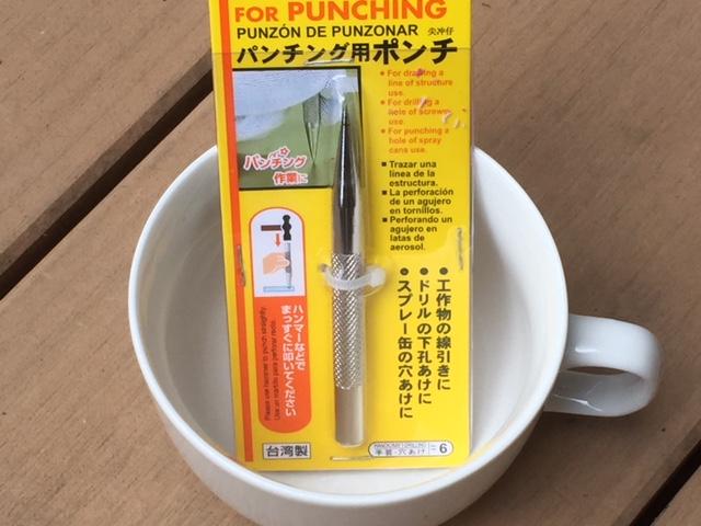 f:id:Sanpo-yoshi2016:20180512191405j:plain
