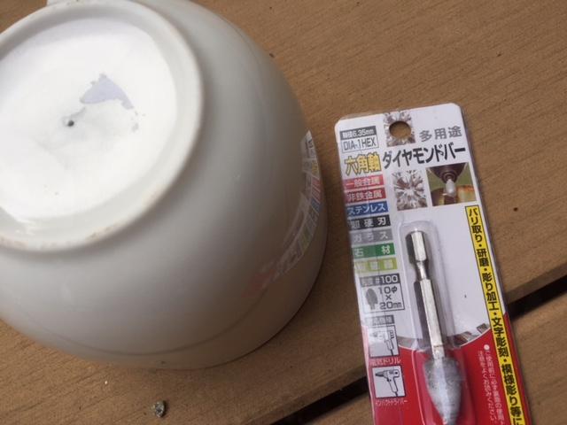 f:id:Sanpo-yoshi2016:20180512192047j:plain