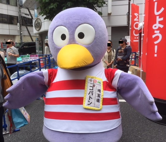 f:id:Sanpo-yoshi2016:20180619003817j:plain