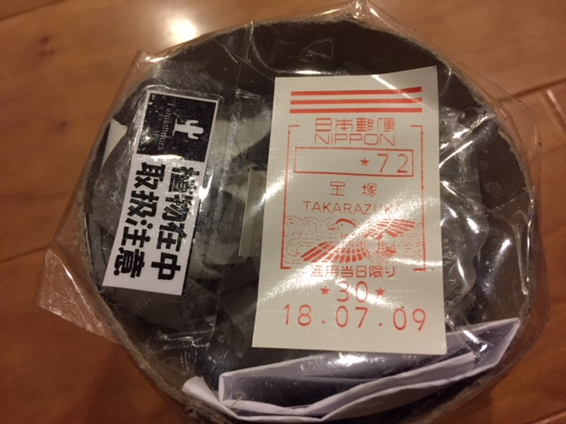 f:id:Sanpo-yoshi2016:20180714101930j:plain