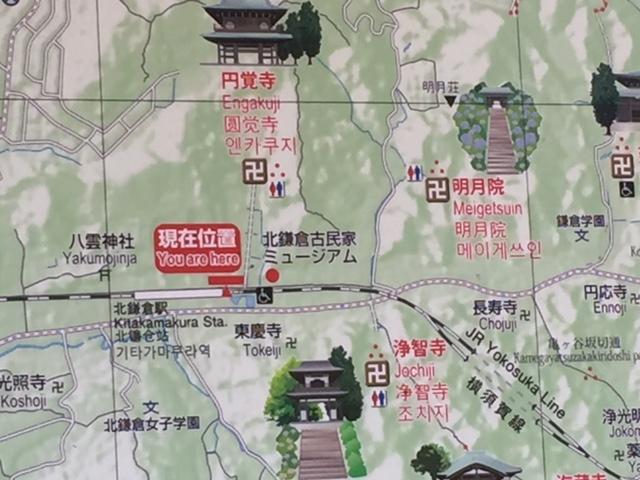f:id:Sanpo-yoshi2016:20180812092442j:plain