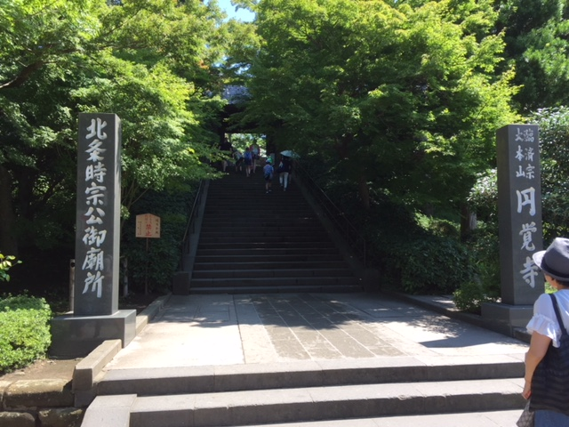 f:id:Sanpo-yoshi2016:20180812093209j:plain