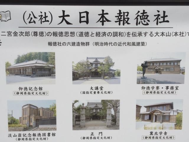 f:id:Sanpo-yoshi2016:20181201185313j:plain