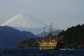 [富士山][箱根]芦ノ湖遊覧船