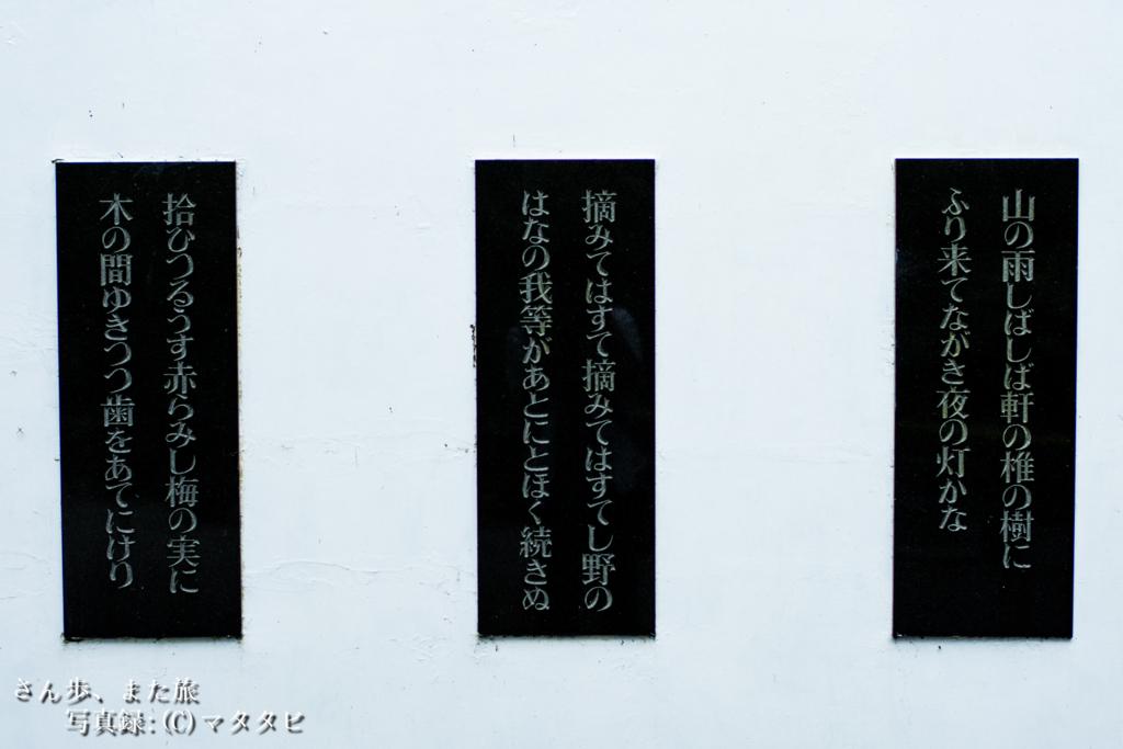 f:id:Sanpomatatab:20160827215343j:plain