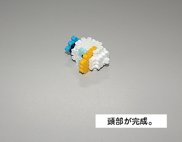 f:id:Sanponkun:20200131231314j:plain
