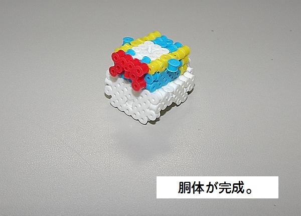 f:id:Sanponkun:20200131231402j:plain