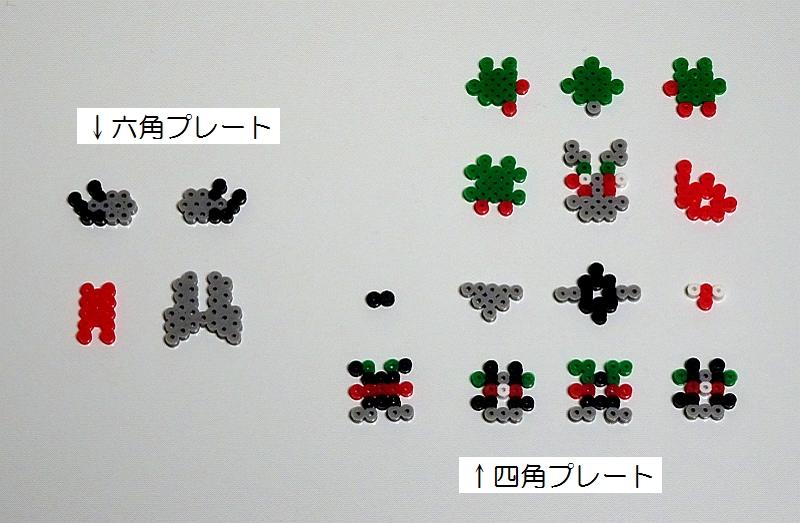 f:id:Sanponkun:20200204213521j:plain