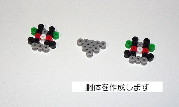 f:id:Sanponkun:20200204213551j:plain