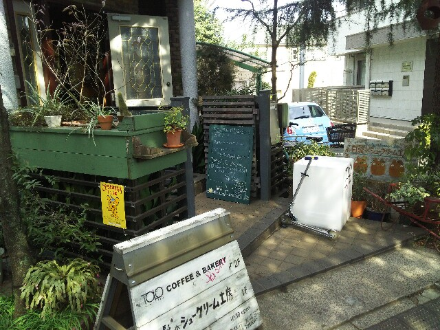 f:id:Sanuki:20170307224919j:image