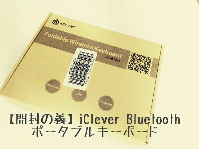 f:id:Sanuki:20170324091306j:image